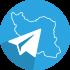 دانلود IranGram 1.1.7 نرم افزار ایرانگرام برای کامپیوتر - ویندوز