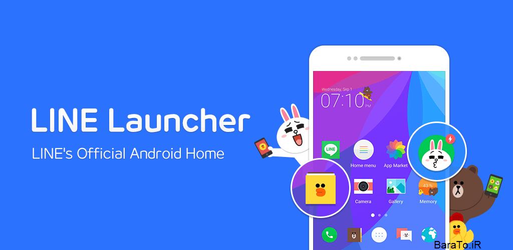 دانلود LINE Launcher برنامه لاین لانچر برای اندروید