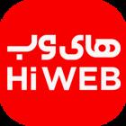 دانلود My Hiweb 1.1.1 نسخه جدید اپلیکیشن مای های وب برای اندروید