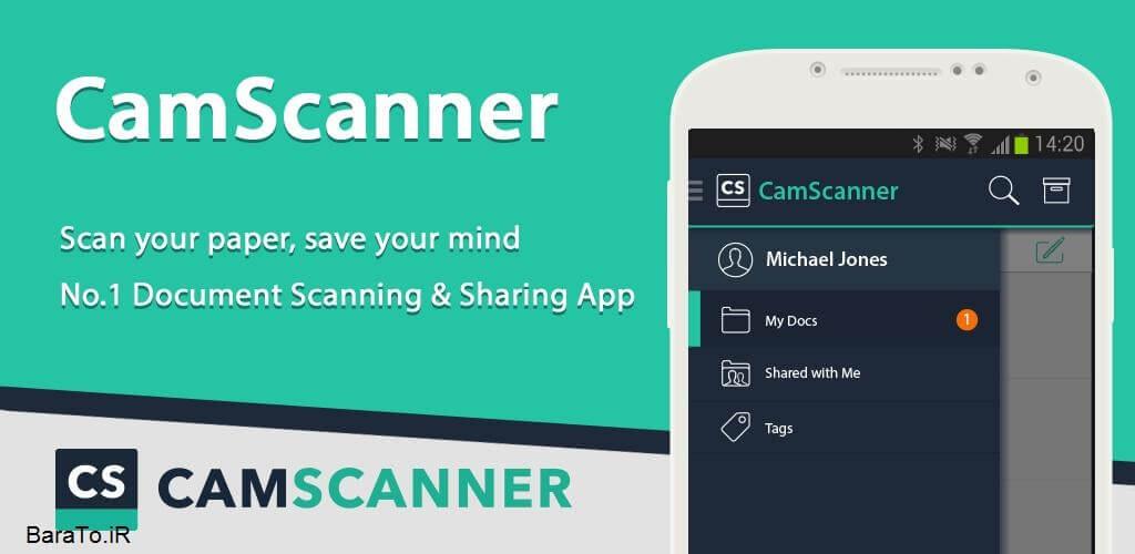 دانلود CamScanner برنامه کم اسکنر برای اندروید
