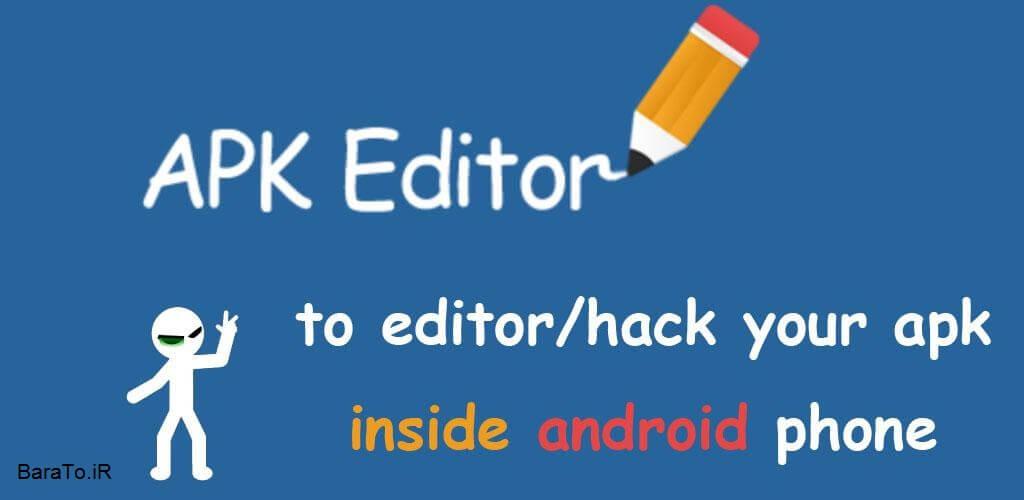 دانلود APK Editor Pro 1.8.24 ویرایش برنامه های اندروید