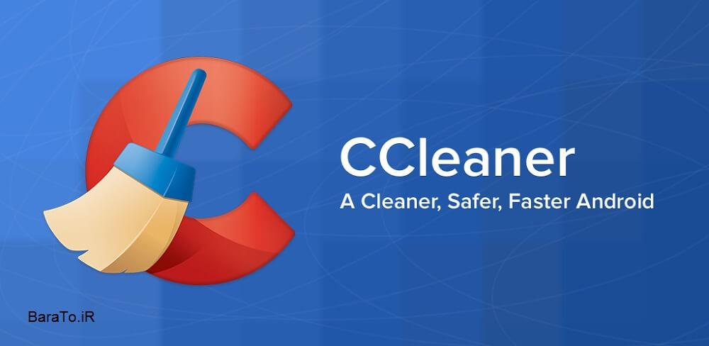 دانلود CCleaner 1.24.102 برنامه سی کلینر برای اندروید