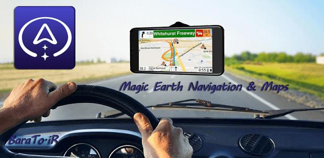 دانلود Magic Earth مسیر یاب سخنگو مجیک ارث برای اندروید