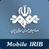 دانلود MOBILE IRIB 2.0 اپلیکیشن صدا و سیمای همراه برای اندروید