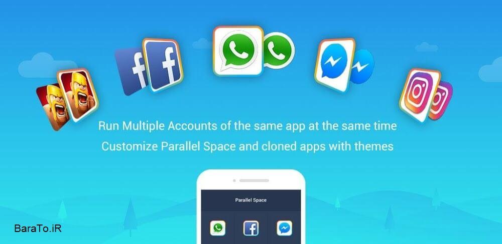 دانلود Parallel Space 4.0.8379 پارالل اسپیس داشتن چند اکانت همزمان برای اندروید