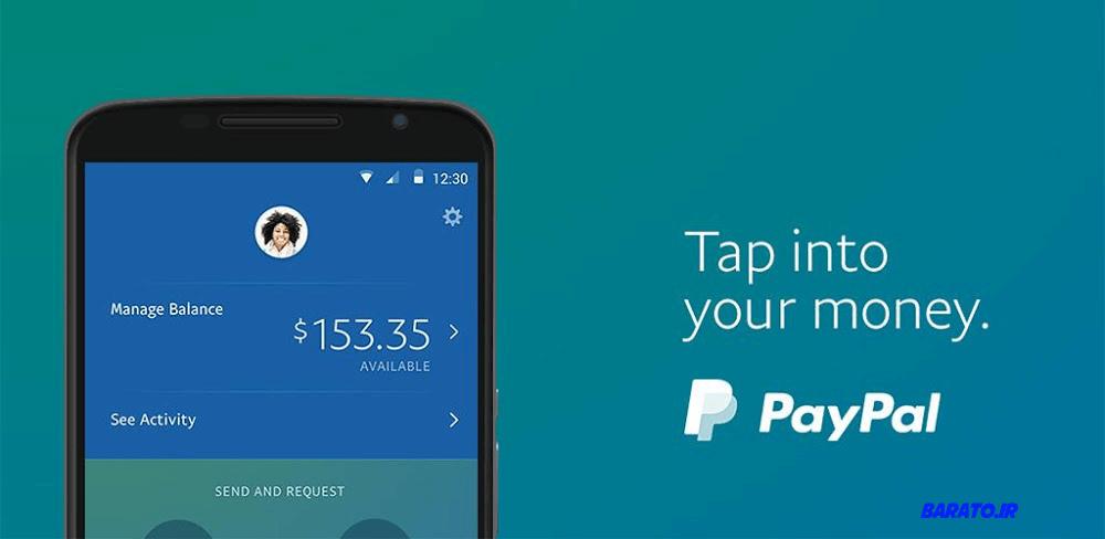 دانلود PayPal 6.20.0 برنامه پی پال برای اندروید