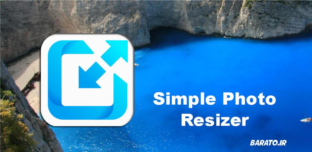 دانلود Photo & Picture Resizer 1.0.150 برنامه کاهش حجم عکس در اندروید