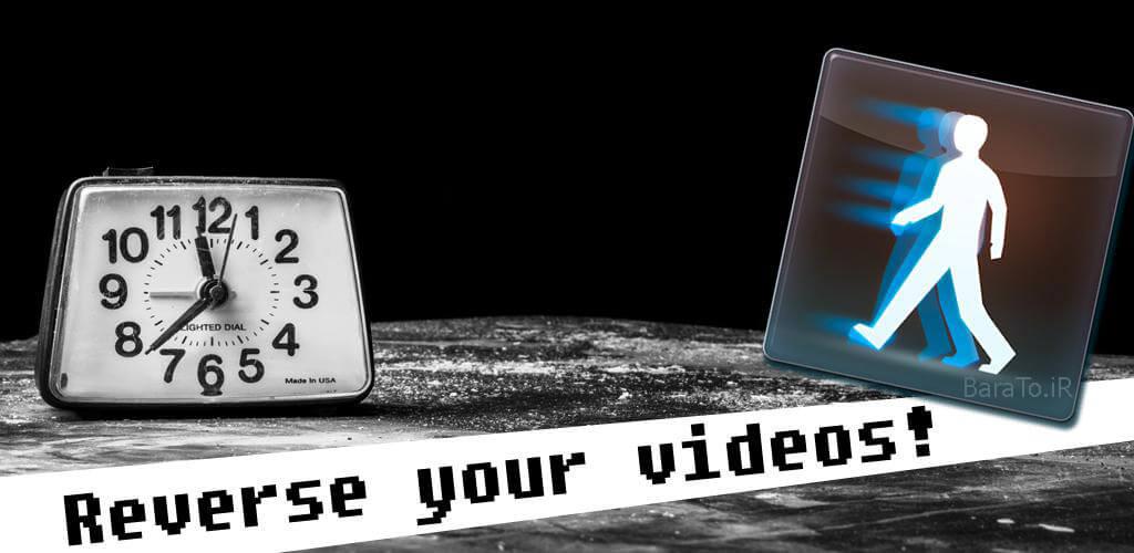 دانلود Reverse Pro 1.4.0.0.2 ریورس فیلم برداری معکوس برای اندروید