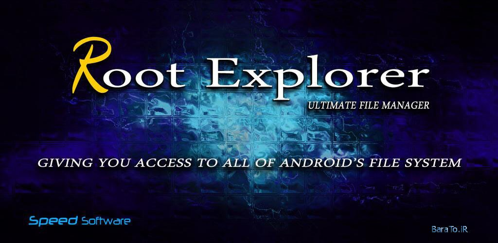 دانلود Root Explorer 4.2 روت اکسپلورر مدیریت فایل اندروید