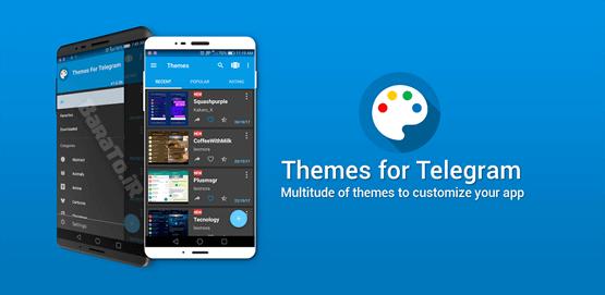 دانلود Themes For Telegram برنامه تم برای تلگرام اندروید