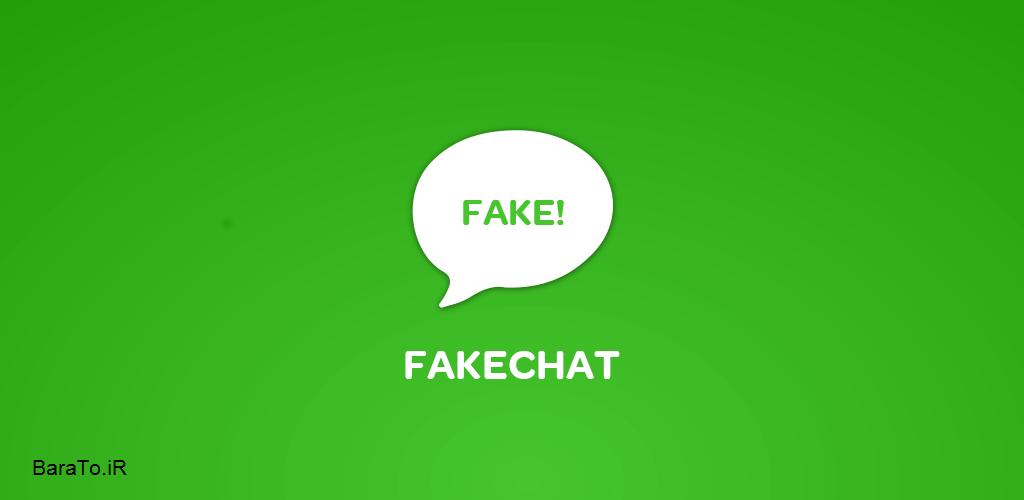 دانلود FakeChat 1.1.1 ساخت چت جعلی در تلگرام واتس اپ در اندروید
