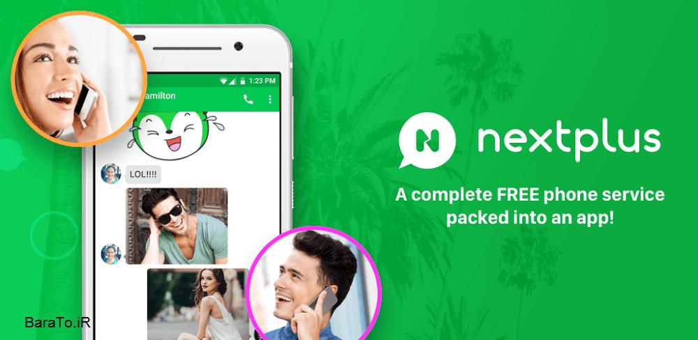 دانلود Nextplus 2.1.7 برنامه نکست پلاس برای اندروید