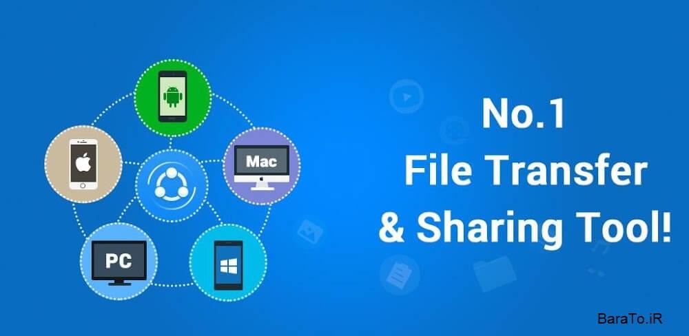 دانلود SHAREit 4.0.4 برنامه شریت ارسال و دریافت فایل اندروید