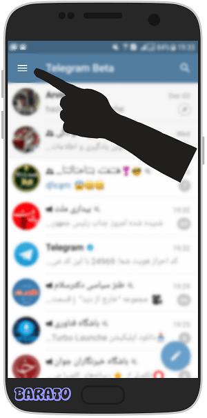 آموزش تصویری اضافه کردن چند اکانت در یک تلگرام اندروید به صورت همزمان