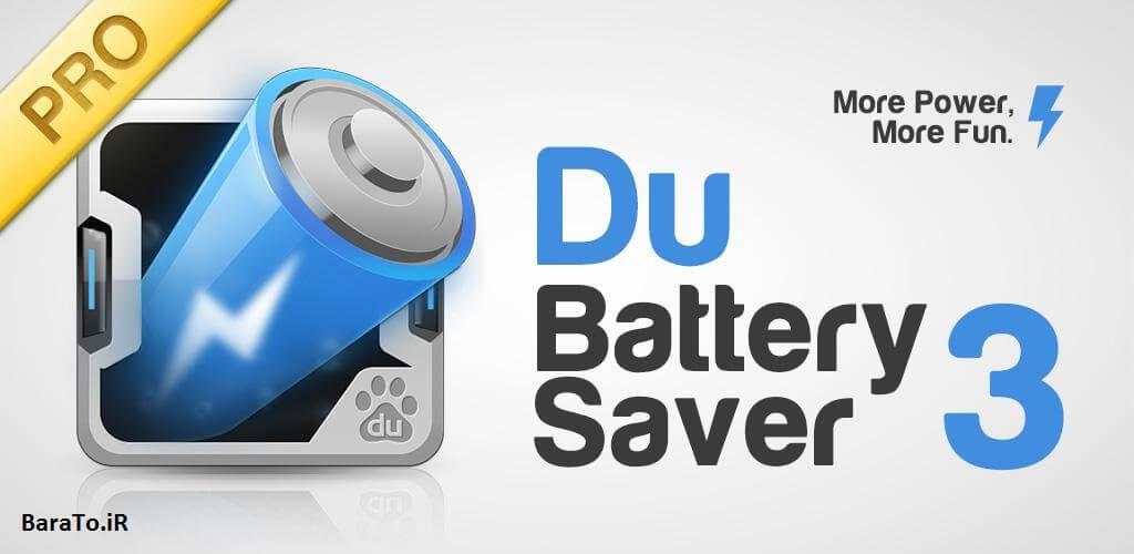 دانلود DU Battery Saver PRO 4.8.4.1 برنامه باتری سیور برای اندروید