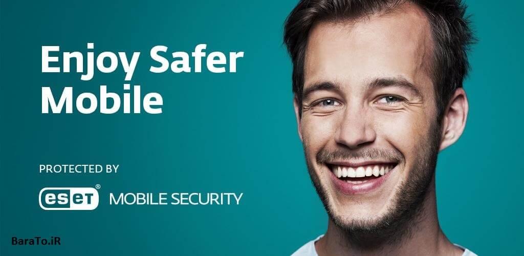 دانلود ESET Mobile Security 3.9.12 آنتی ویروس نود 32 برای اندروید