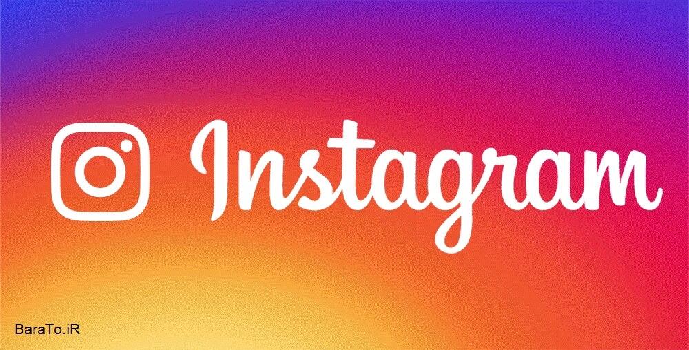 دانلود Instagram 26.0.0.1.86 آخرین نسخه اینستاگرام برای اندروید