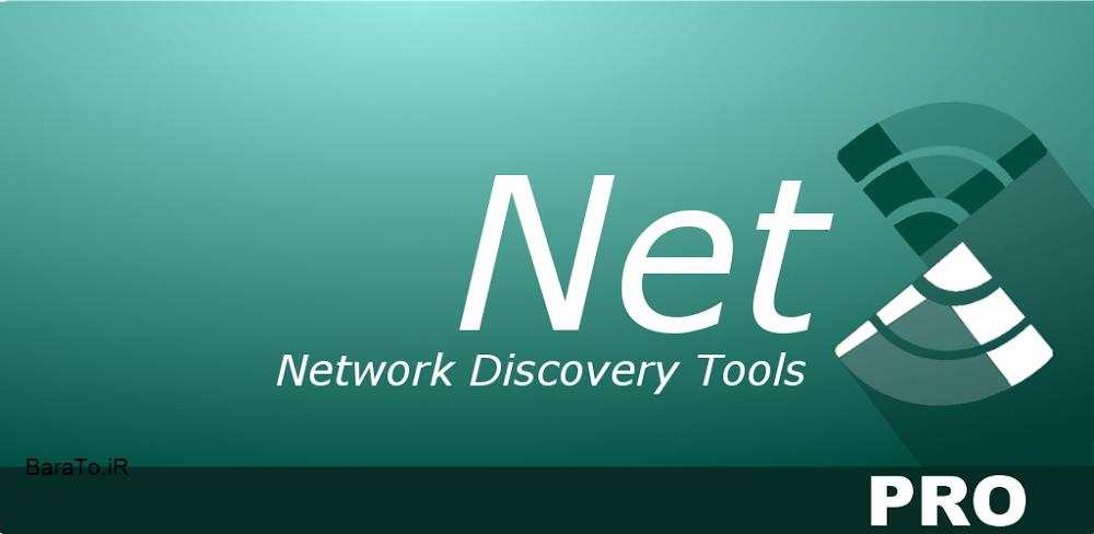 دانلود NetX PRO 4.1.0 نت ایکس نمایش افراد متصل به وای فای اندروید