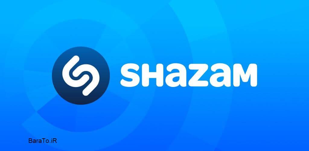 دانلود Shazam Encore شازم نرم افزار شناسایی آهنگ برای اندروید