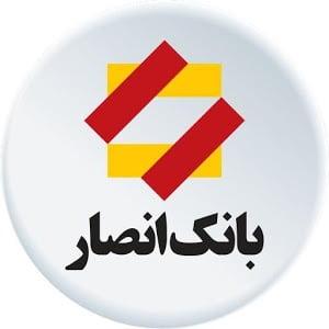 دانلود Aras اپلیکیشن ارس رمز یکبار مصرف بانک انصار برای اندروید