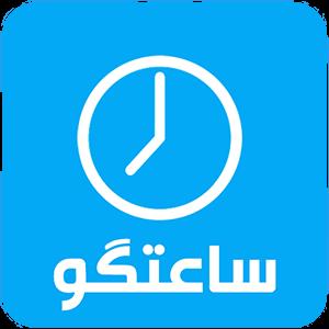 دانلود Talking Clock 10.5 اپلیکیشن ساعت گویا ساعتگو برای اندروید