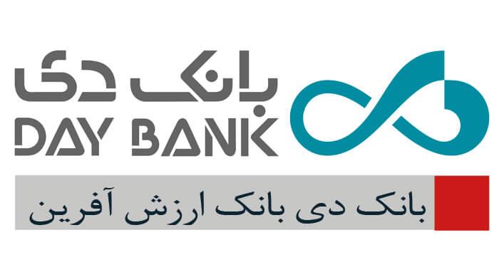دانلود Day Mobile Bank 3.10.25 اپبیکیشن همراه بانک دی برای اندروید