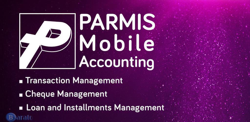 دانلود Parmis Accounting 5.3.1 نرم افزار حسابداری شخصی پارمیس برای اندروید
