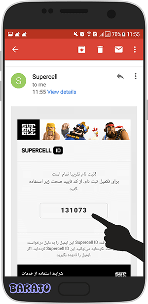 آموزش تصویری ساخت سوپرسل ایدی در کلش اف کلنز - ثبت Supercell ID