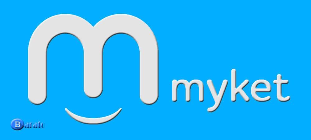 دانلود Myket 6.8.1 نسخه جدید مایکت فارسی مارکت رایگان برای اندروید