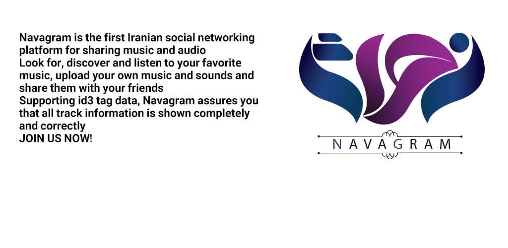 دانلود Navagram 1.2.02 نواگرام اشتراک گذاری موسیقی ایرانیان برای اندروید
