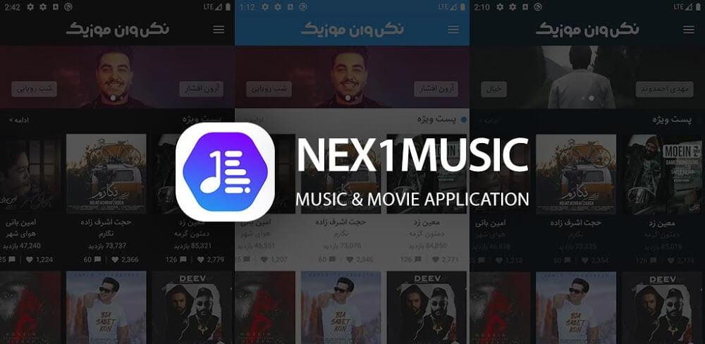 دانلود Nex1Music 3.0.7 نسخه جدید اپلیکیشن نکس وان موزیک برای اندروید