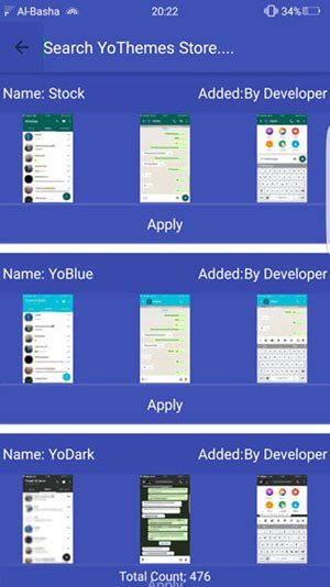 Screenshot: دانلود YoWhatsApp 8.05 نسخه جدید یو واتساپ فارسی برای اندروید
