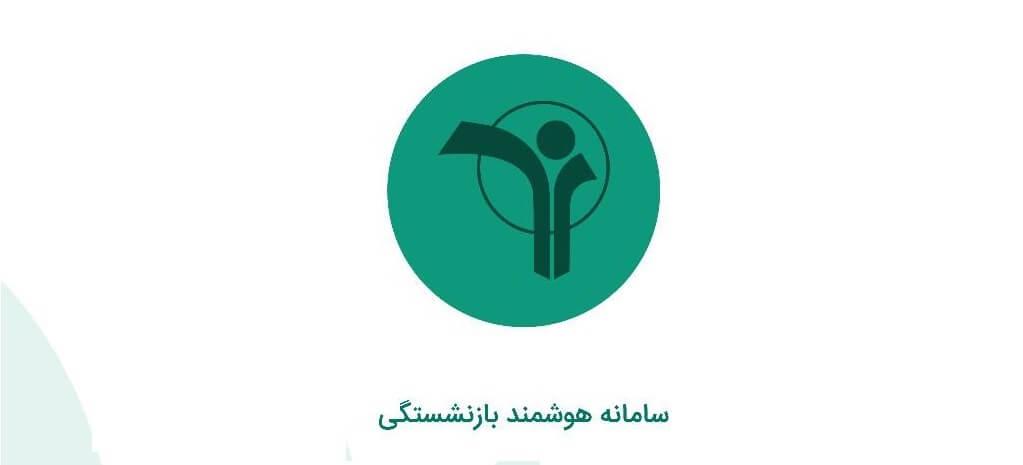 دانلود Khatam 1.0.3 اپلیکیشن خاتم صندوق بازنشستگی کشوری برای اندروید