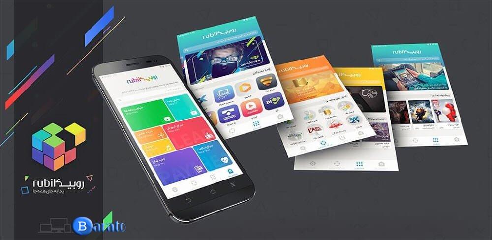 دانلود SinaRubik 1.4.6 نسخه جدید اپلیکیشن سینا روبیک برای اندروید