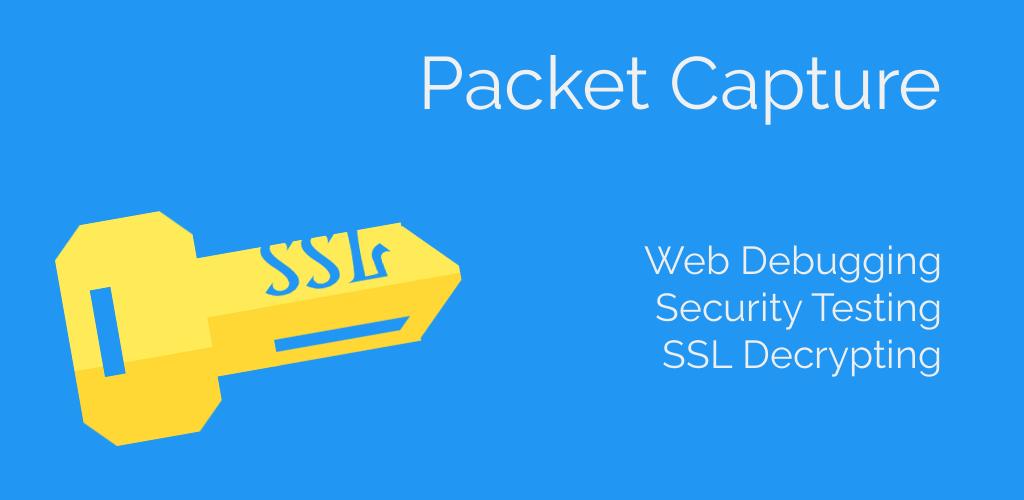 دانلود packet capture 1.4.7 برنامه پکت کپچر برای اندروید