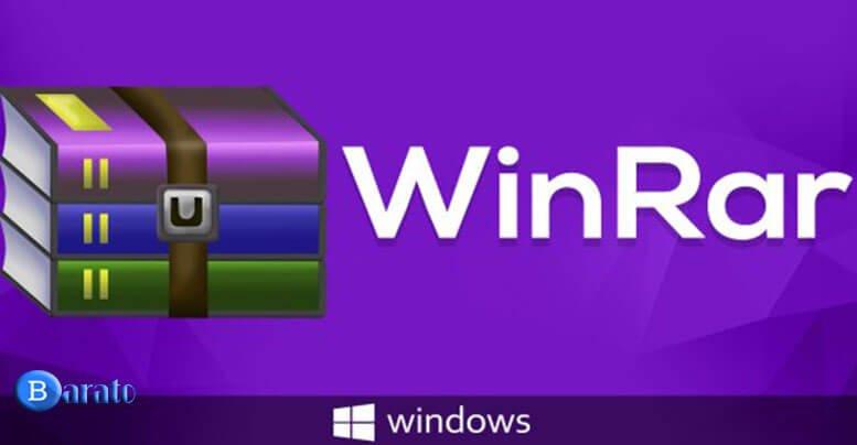 دانلود WinRAR 5.50 نسخه جدید برنامه وین رار برای کامپیوتر - ویندوز 7 8 10