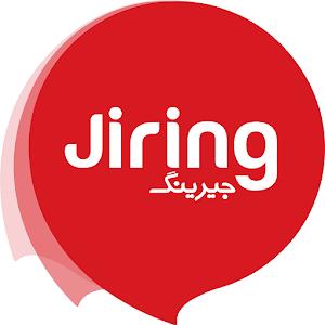 دانلود Jiringi 1.6.8 نسخه جدید اپلیکیشن جیرینگی برای اندروید