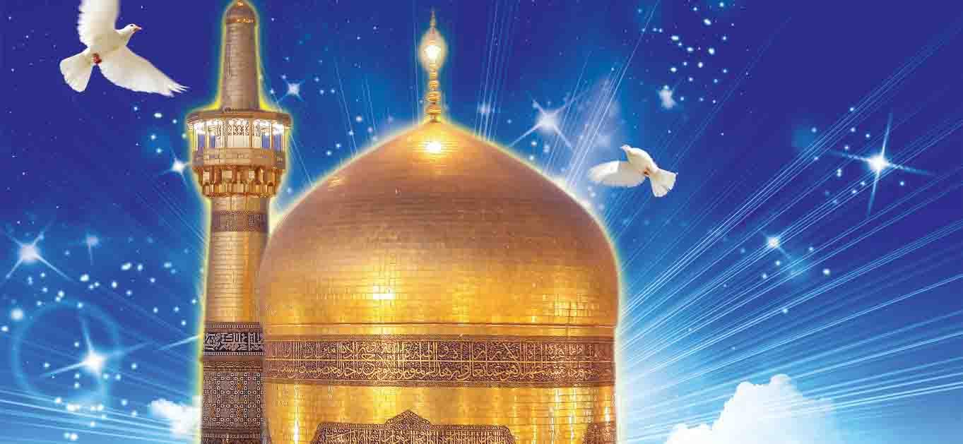 دانلود Rezvan اپلیکیشن جامع امام رضا رضوان برای اندروید