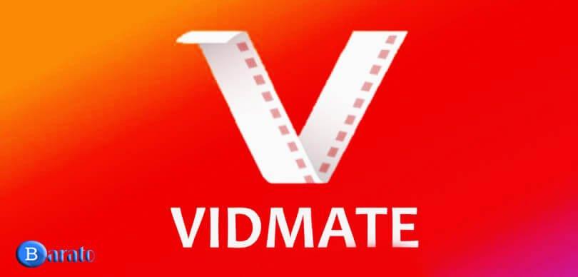 دانلود Vidmate 3.49 نسخه جدید نرم افزار ویدمیت برای اندروید