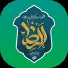 دانلود RazaviTV 2.0.2 اپلیکیشن پخش زنده حرم امام رضا برای اندروید – هم اکنون
