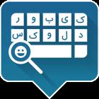 آموزش تصویری نوشتن متن های کشیده در گوشی اندروید
