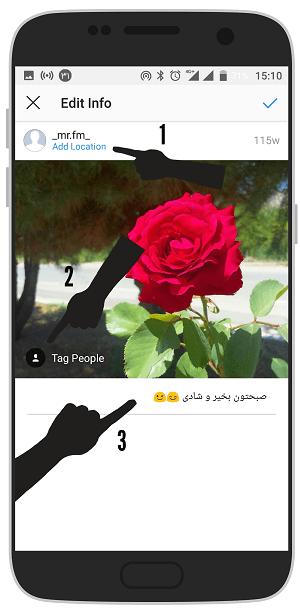 آموزش تصویری ویرایش و حذف پست در اینستاگرام فارسی اندروید