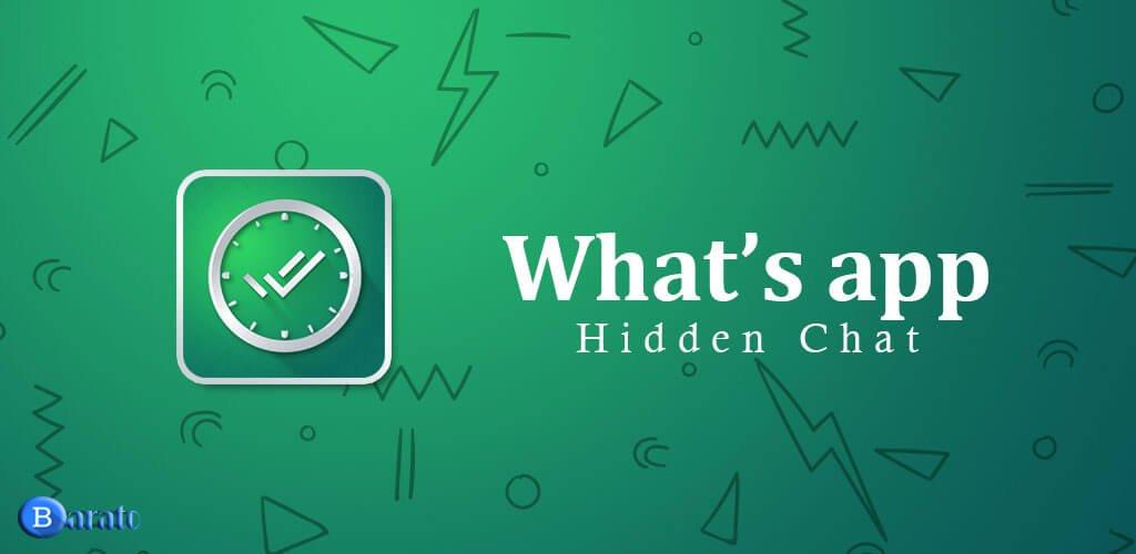 دانلود WhatPrivate 3.1 برنامه مخفی شدن در واتساپ اندروید