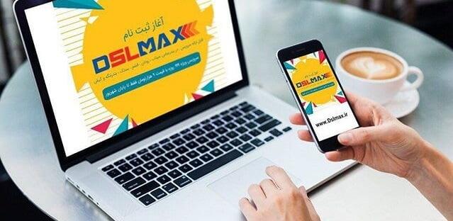 دانلود Airmax 1.0 اپلیکیشن سریع سیستم جنوب برای اندروید