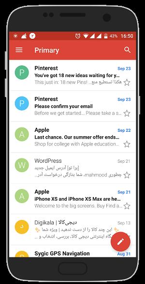 آموزش تصویری مسدود کردن ایمیل های تبلیغاتی در جیمیل Gmail