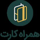 دانلود Hamrah Card 4.3.17 اپلیکیشن همراه کارت سامانه انتقال پول برای اندروید