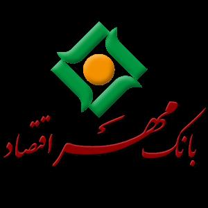 دانلود Mehreqtesad 8 نسخه جدید همراه بانک مهر اقتصاد برای اندروید