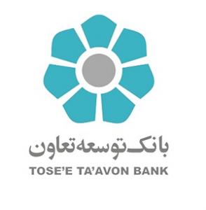 دانلود TTMBanking 6.7.5 نسخه جدید همراه بانک بانک توسعه تعاون برای اندروید