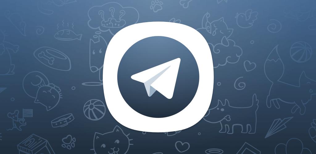دانلود Telegram X Farsi نسخه جدید تلگرام ایکس فارسی برای اندروید