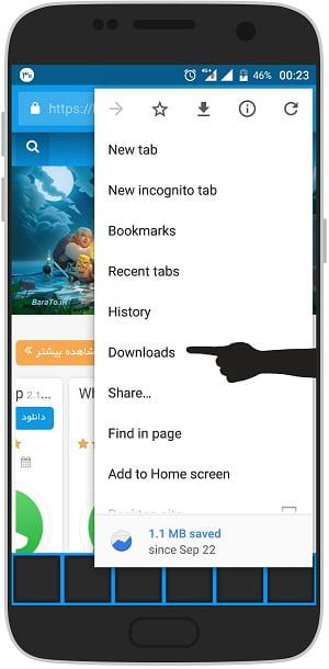 آموزش ذخیره آفلاین سایت در گوگل کروم - ذخیره صفحه در گوگل کروم اندروید